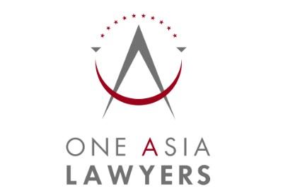 弁護士法人One Asia