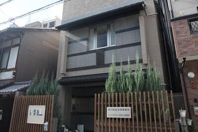 谷口総合法律事務所
