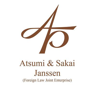ヤンセン外国法事務弁護士事務所 (渥美坂井法律事務所・外国法共同事業)