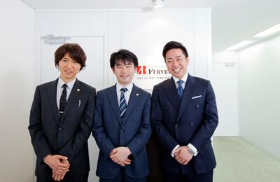 ベリーベスト法律事務所 広島オフィス