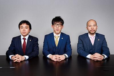 弁護士法人リーセット神戸事務所
