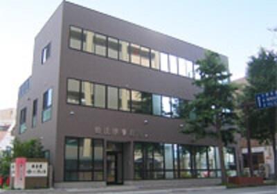鶴法律事務所