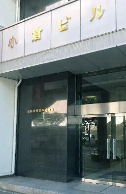 ベリーベスト法律事務所 福岡オフィス